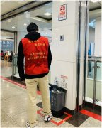 冬日里的红色闪光,章鱼回收志愿者助力浙医一院垃