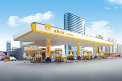 2020微信公开课Pro:冠德石油荣获年度智慧服务奖